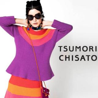 ツモリチサト(TSUMORI CHISATO)の【TSUMORI CHISATO】定価3万円 ニットトップス 長袖 セーター(ニット/セーター)