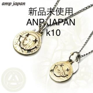アンプジャパン(amp japan)のANP JAPAN ニルヴァーナ スマイル マリア コイン ネックレス(ネックレス)