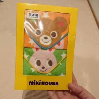 ミキハウス(mikihouse)の【新品】ミキハウス ミニタオル2Pセット(タオル/バス用品)