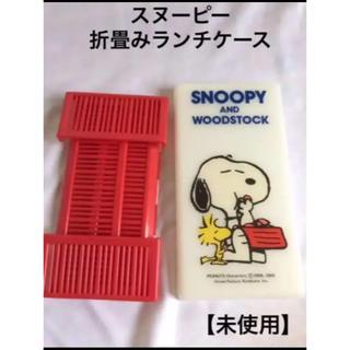 スヌーピー(SNOOPY)の※こゆき5543様 専用ページ(弁当用品)