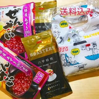ピーナッツ(PEANUTS)の【匿名配送!新品】スヌーピーエコバッグ&食品4個セット(その他)