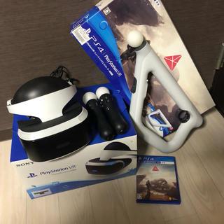 プレイステーションヴィーアール(PlayStation VR)のPSVR+Camera+MOVE2本+シューティングコントローラー(家庭用ゲーム機本体)
