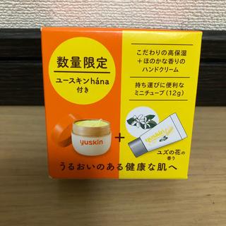 ユースキン(Yuskin)の新品、未使用 ユースキン ハンドクリーム ミニサイズ(ハンドクリーム)