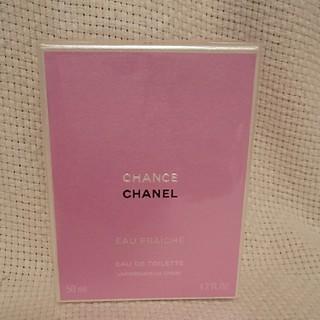 CHANEL - 新品  CHANEL CHANCE 50ml