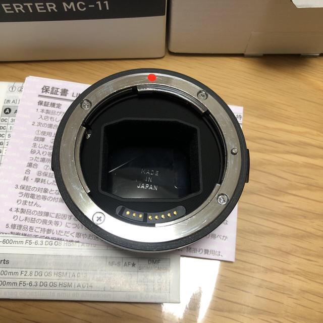 SIGMA(シグマ)のSIGMA MC-11 マウントコンバーター スマホ/家電/カメラのカメラ(その他)の商品写真