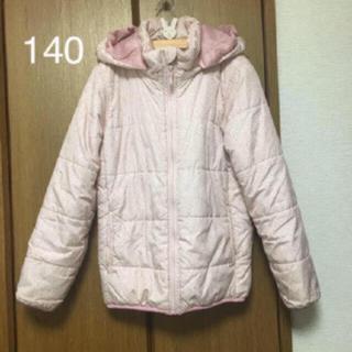 GU - GU ダウンジャケット コート アウター 女の子 140