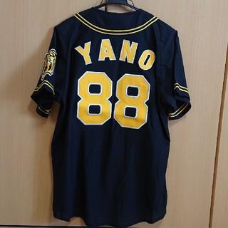 ハンシンタイガース(阪神タイガース)のレプリカユニフォーム(ビジター)  #88  矢野監督(応援グッズ)