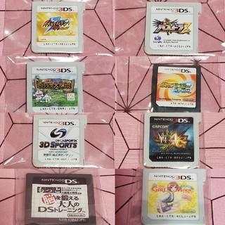 ニンテンドー3DS(ニンテンドー3DS)の【Nintendo3DS/DS◇ソフトまとめ売り 8個】ケースなし特価(携帯用ゲームソフト)