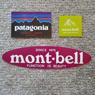 patagonia - パタゴニア 1枚、 mont・bell2枚