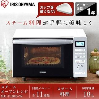 アイリスオーヤマ(アイリスオーヤマ)のアイリスオーヤマ スチームオーブンレンジ 18L MO-F1806(電子レンジ)