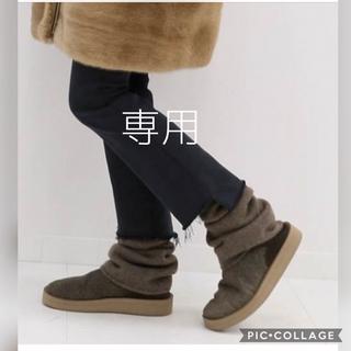 ドゥーズィエムクラス(DEUXIEME CLASSE)のDeuxieme Classe CARIAGGI LEG WARMER (レッグウォーマー)