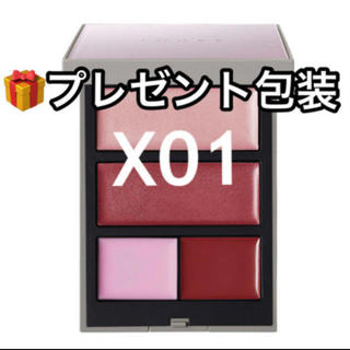 THREE - 【新品未使用】THREE 限定 グローフリーダムパレットライジングEX01
