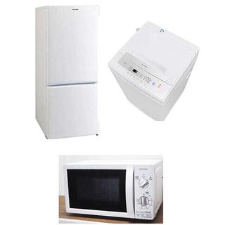 アイリスオーヤマ - 【家電セット】冷蔵庫・電子レンジ・洗濯機 3点
