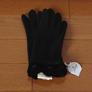 クレージュ(Courreges)のカシミヤ 手袋(手袋)