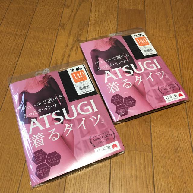 Atsugi(アツギ)のM  アツギ 着るタイツ  140D  2セット レディースの下着/アンダーウェア(アンダーシャツ/防寒インナー)の商品写真