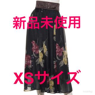 Rirandture - リランドチュール ベルト付きシアー大花スカート