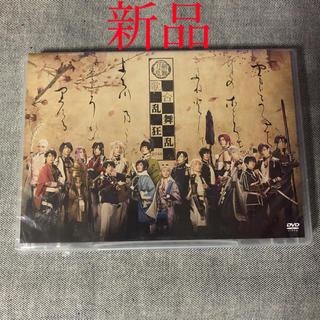ミュージカル『刀剣乱舞』歌合 乱舞狂乱 2019 DVD