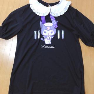 サンリオ - クロミちゃん 襟付きカットソー