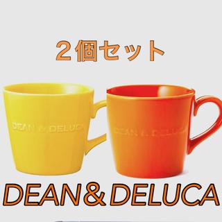 ディーンアンドデルーカ(DEAN & DELUCA)の2個セット‼️ DEAN&DELUCA マグ パンプキンオレンジ &  イエロー(グラス/カップ)