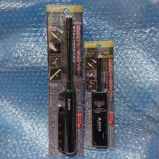 シンフジパートナー(新富士バーナー)のフィールドライターターボ&ミニのセット(その他)