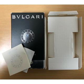 ブルガリ(BVLGARI)のブルガリ オードトワレ 空き箱(その他)