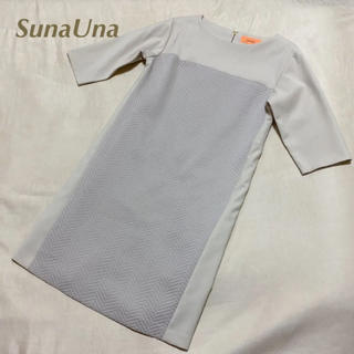 SunaUna - SunaUna 七分袖ストレッチワンピース BEI  38(M)