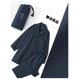MUJI (無印良品) - 無印良品 男女兼用 トラベルパジャマ