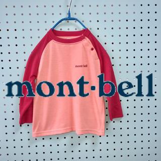 モンベル(mont bell)のmont-bell  モンベル  キッズTシャツ  サイズ80cm(Tシャツ)