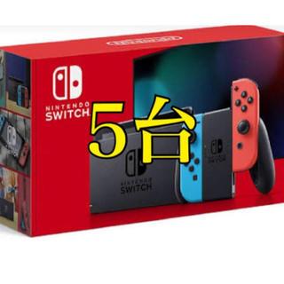 ニンテンドースイッチ(Nintendo Switch)のNintendo Switch 本体 ネオン 5台 @36500(家庭用ゲーム機本体)