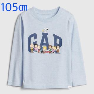 ベビーギャップ(babyGAP)の『新品』babyGap×PEANUTS ユニセックス 長袖Tシャツ 105㎝(その他)