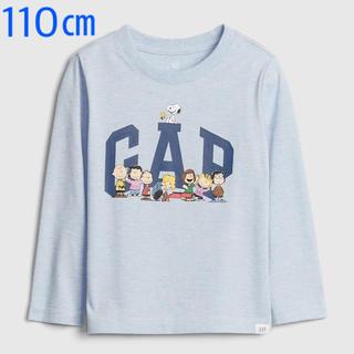 ベビーギャップ(babyGAP)の『新品』babyGap×PEANUTS ユニセックス長袖Tシャツ 110㎝(その他)