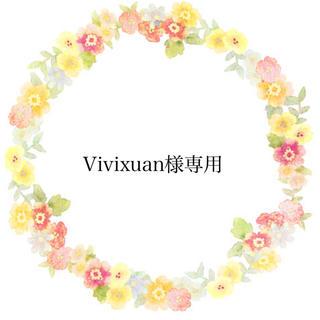 スム(su:m37°)のViviyuan様専用(化粧水/ローション)