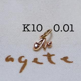 agete - agete  K10 イニシャルN字 ネックレス チャーム