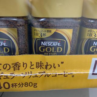 Nestle - ゴールドブレンド  24本
