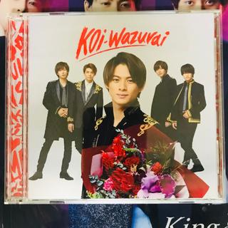 Johnny's - 「koi-wazurai(初回限定盤B)」