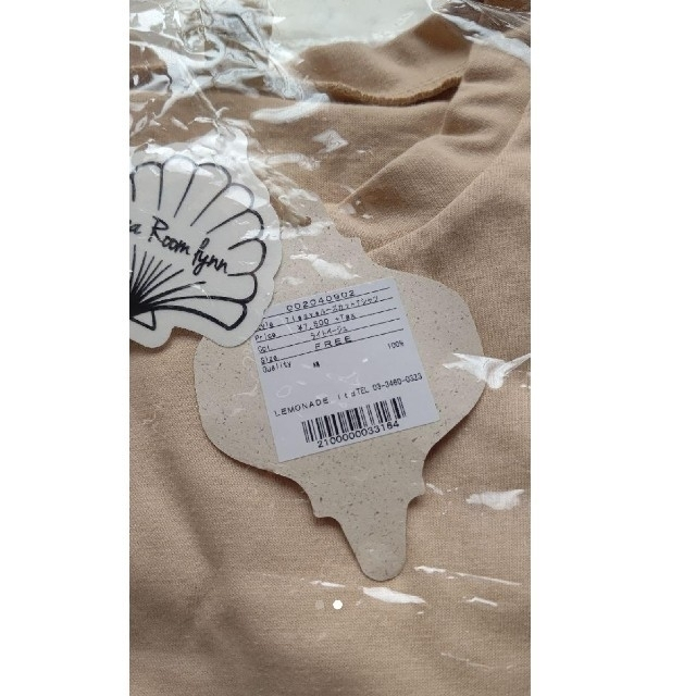 SeaRoomlynn(シールームリン)のシールームリン  Tシャツ レディースのトップス(Tシャツ(半袖/袖なし))の商品写真