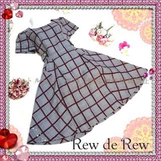 Rew de Rew - 【送料込】Rew de Rew♡チェック柄ワンピース♡ルゥデルゥ