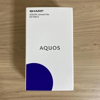 シャープ(SHARP)のAQUOS sense3 lite  ブラック SH-RM12 新品未開封(スマートフォン本体)