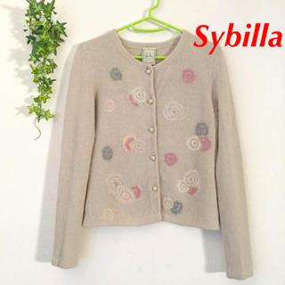 シビラ(Sybilla)の美品 Sybilla シビラ フラワー刺繍 ニット カーディガン(カーディガン)