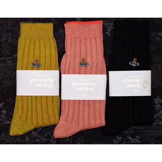 Vivienne Westwood - Vivienne Westwood 靴下 ソックス 3点セット