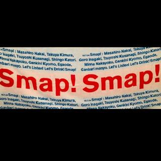 Smap!Smap!オリジナルバスタオル(新品)