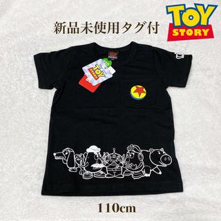 トイストーリー(トイ・ストーリー)の新品未使用タグ付 BABYDOLL トイストーリー Tシャツ(Tシャツ/カットソー)