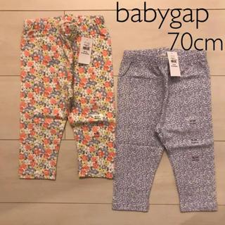 babyGAP - babygap 花柄レギンス 70cm