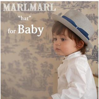 ボンポワン(Bonpoint)の⭐️MARL MARL  アサギ色  ベビーサイズ ハット⭐️(帽子)