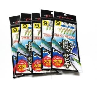 【新品】DASH 遠投 サビキ 仕掛け 9号 3本針2組 5枚セット(サバ皮)(釣り糸/ライン)