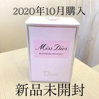 クリスチャンディオール(Christian Dior)のディオール ミスディオール ブルーミングブーケ オードトワレ 50ml (香水(女性用))
