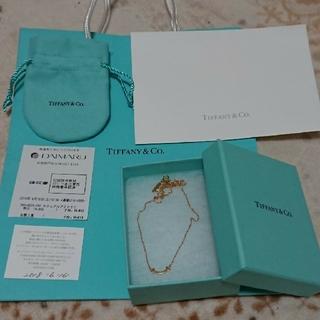 Tiffany & Co. - TIFFANY ティファニー マイクロ スマイルネックレス イエローゴールド