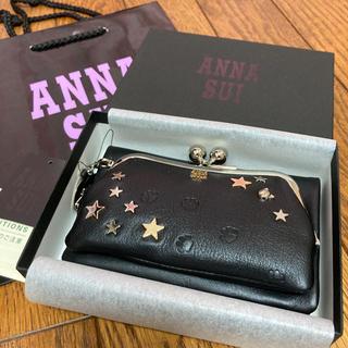 ANNA SUI - 新品 アナスイ ネコ がま口 折り財布 黒
