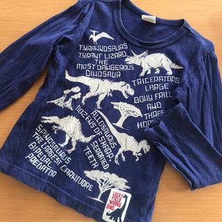 エフオーキッズ(F.O.KIDS)のエフオーキッズ ロンT 恐竜 サイズ 120(Tシャツ/カットソー)