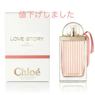 Chloe - 【新品・未開封】クロエ ラブストーリー オー センシュアル  75ml
